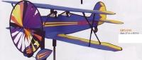 Biplane Spinner