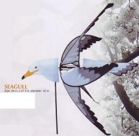Seagull Spinner